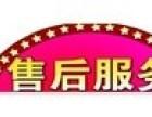 欢迎访问一徐州樱花热水器官方网站)各点售后服务咨询电话