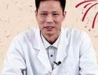 北京特色针灸培训价格及地址-王纪强特色针灸实战班
