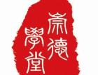 政府合作湖西社区教育综合体招商