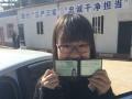 朋友,您考驾照了吗 昆明山水驾校招生了!