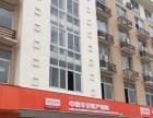 江南茗苑 写字楼 680平米