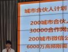 【熊猫快收/百米需】加盟官网/加盟费用/项目详情