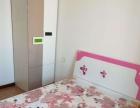 浩达公寓 精装两室 全家电 拎包入住