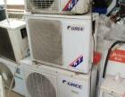 出售各种型号二手空调