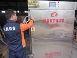 熟食真空预冷机生产厂家