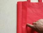 定做手提袋热合立体手提袋印logo