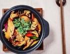 食必思黄焖鸡米饭加盟流程是什么/要求是什么?