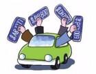 通州区技术公司带小客车车牌转让因有诉讼便宜转让