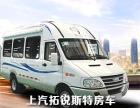 广州白云区新款g10上汽大通 高端大气上档次欢迎来厂