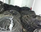 广州茂名废旧电缆回收价格
