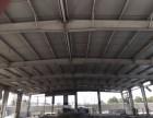 出售杭州二手钢结构厂房 各种规格旧二手钢结构