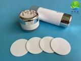 PE低發泡墊片 食品瓶蓋防漏墊片 化妝品墊片