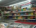 高碑店便利超市转让120平米