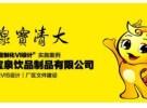 辽宁省沈阳市文艺路送水站-和平区青年大街文艺路送水中心