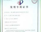 南京物联传感科技技术有公司加盟