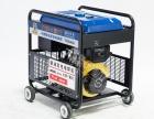 直流无刷300A柴油发电电焊机价格