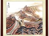 陈祖河长城颂真迹 画面由近到远犹如一条巨龙在祥云中腾飞