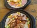 吃砂锅饭就来张吉记,极致砂锅饭体验妙不可言