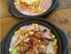 吃砂锅饭就来张吉记,较砂锅饭体验妙不可言