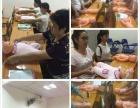 广州学习月嫂需要什么条件
