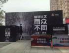 郑州淋不湿的神奇雨屋出租,儿童乐园鲸鱼岛低价租赁