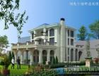 营山县自建房别墅设计及施工 室内设计及施工 庭院设计及施工