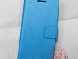 新款 小米1s蚕丝纹手机皮套 小米1手机壳保护套 小米手机保护皮