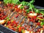 巫山烤鱼技术培训加盟-哪里可以学巫山烤鱼