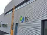 专业金属屋面系统集成制造商  铝镁锰合金屋面