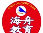 南京浦口学电脑PSCAD平面设计来海舟培训小班化