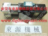 台湾冲床润滑油泵,IHI润滑黄油泵马达-振荣电动油脂泵等