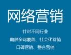 自贡翻译外卖系统解决方案