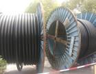 湖州电缆线回收,废旧电缆线回收,专业回收电缆线