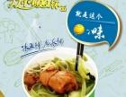 学校门口适合做什么小吃 双响QQ杯面 面食小吃培训