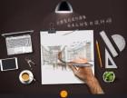 武汉学室内设计哪个学校好,武汉学室内设计哪里可以学