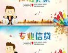 天津和平区天津存款能抵押贷款吗