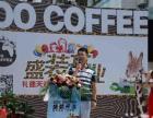 三亚首家动物主题咖啡馆ZOO COFFEE华丽开业
