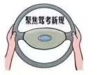 福州大车B2 增驾 专业培训 考驾照