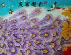 5D富贵花开满钻20085厘米200+万颗钻大尺寸装饰画