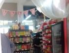 高新园区黄浦路翰林观海轻工学校附近超市转让