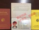 澳大利亚 爱尔兰 韩国日本荷兰工作签有保障