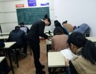 焦作英语培训班开始招生了,快点来报名学习吧!