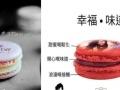 3D打印数码马卡龙咖啡高端产品