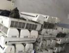 高价回收一切物资废铁钢铜电缆家电空调大型中央空调库存尾货
