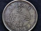 厦门哪里鉴定古钱币呢
