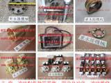 杭州冲床机油泵, AIDA气动液压过载泵-找批发商选东永源