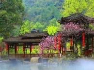 重庆酉阳桃花源、黔江芭拉胡、蒲花暗河、小南海、恩施女儿城三日游