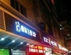 南京东路步行街转租 租客回家发展 故此转让执照齐全
