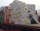 润玉物流,济南至全国各地包车零担物流,行李物品托运