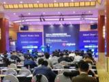 长沙同声翻译设备租赁评委评分系统租赁租赁